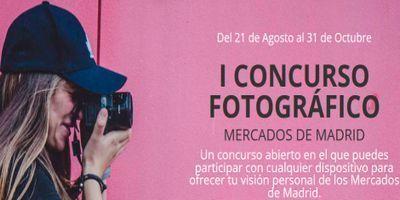 """I Concurso Fotográfico """"Imágenes de Mercado"""""""