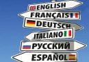 Modalidad semipresencial, nivel C2 y un idioma más en todas las Escuelas Oficiales de Idiomas