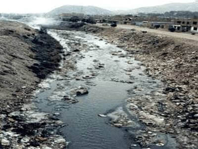 degradacion fluvial