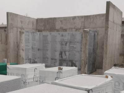 monumento memorial