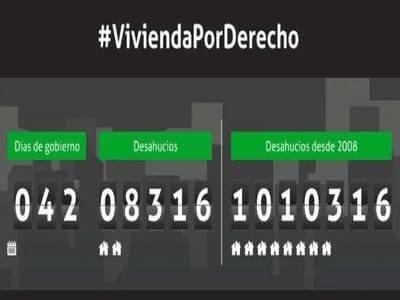#ViviendaPorDerecho