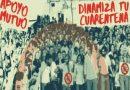#DinamizaTuCuarentena Red Solidaria Vecinal en la Comunidad de Madrid