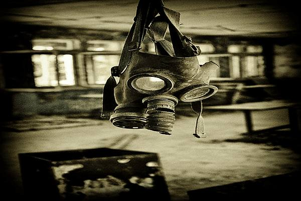 mascara-antigas